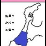 ishikawatizu