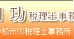 yoshita-jimusyo