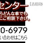 ishikawa-souzoku-top01